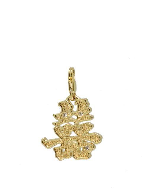 double happiness gold charm